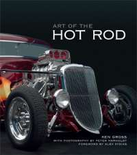 The Art of the Hot Rod
